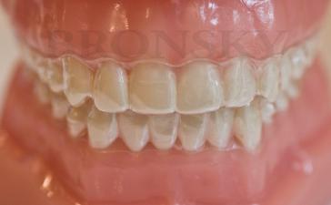 Bronsky Orthodontics NYC